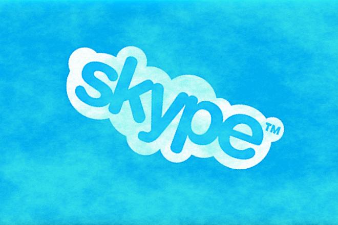 Το μήνυμα των οκτώ χαρακτήρων που «σκοτώνει» το Skype