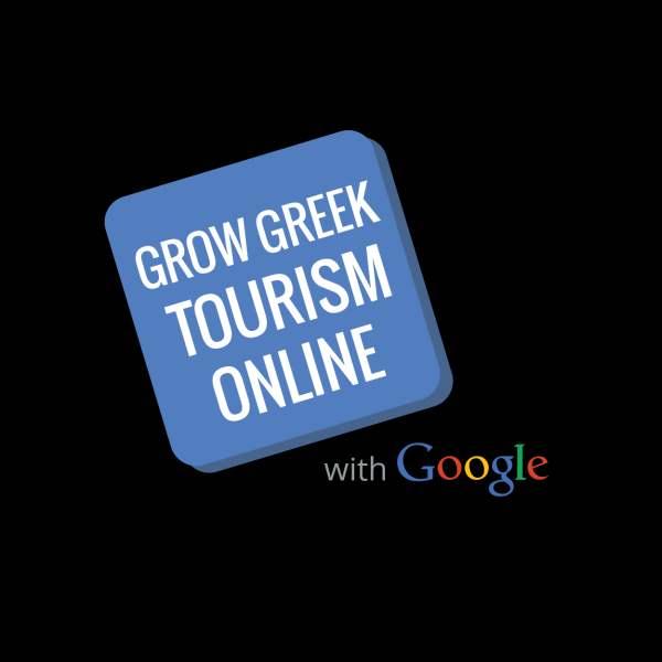 google_greek_tourism_446133540