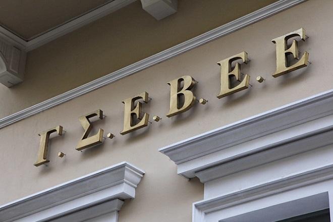 Την καθιέρωση ενός ακατάσχετου λογαριασμού ανά επιχείρηση ζήτησε η ΓΣΕΒΕΕ από τον Σταϊκούρα