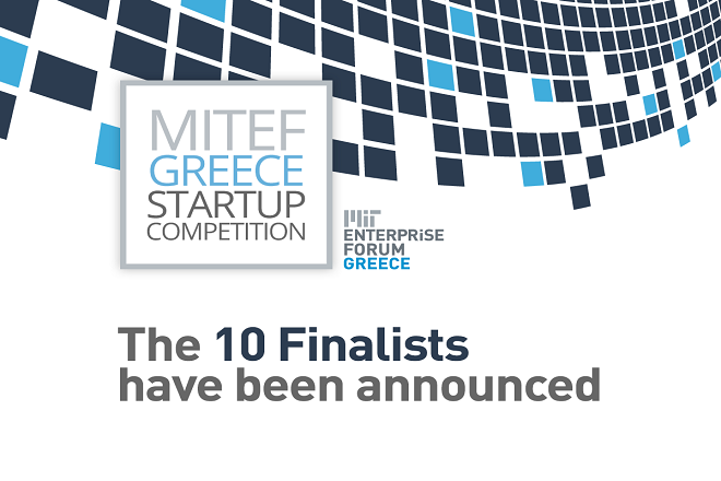 MITEF Greece Startup Competition: Οι δέκα φιναλίστ του διαγωνισμού