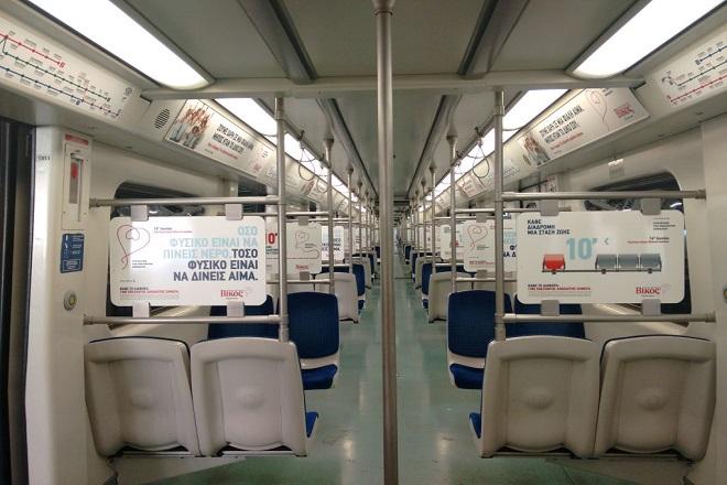 Ο Βίκος εν κινήσει… στο Μετρό!