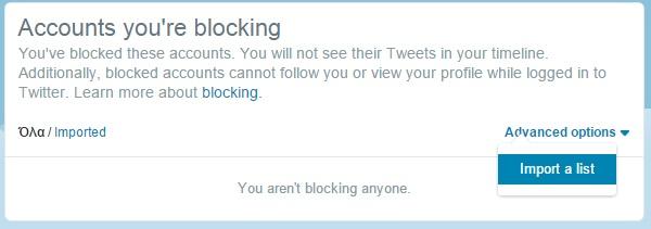 import a list twitter blocking