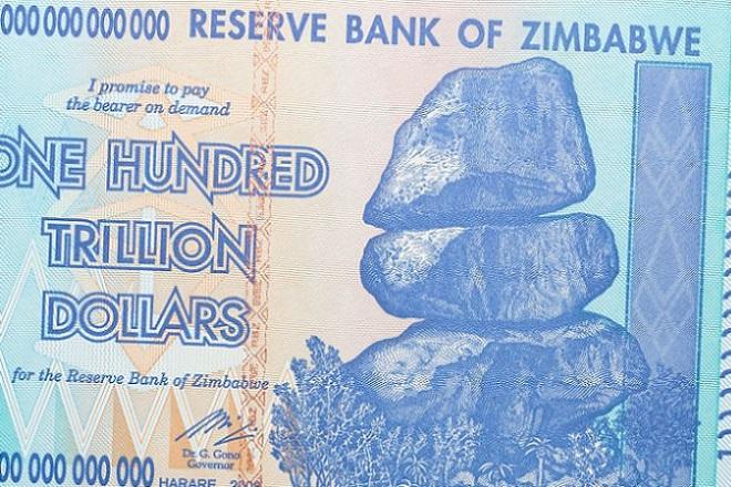 Έχετε 35 τετράκις εκατομμύρια και δεν ξέρετε πού να τα ξοδέψετε;