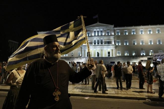 Συγκέντρωση υπέρ της παραμονής της Ελλάδας στο ευρώ