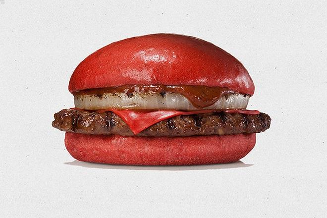 Aka burger beef