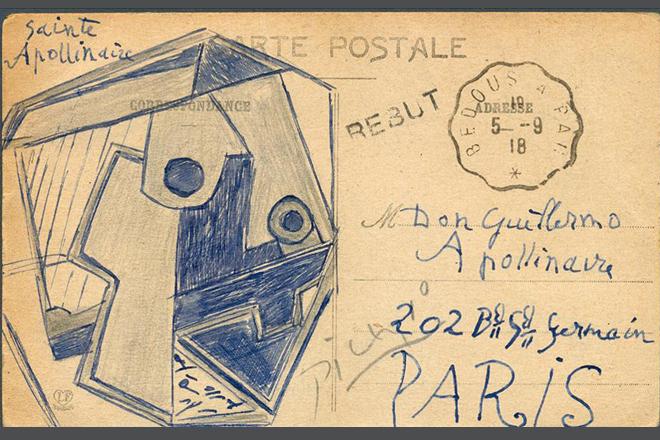 Η καρτ-ποστάλ των 166.000 ευρώ