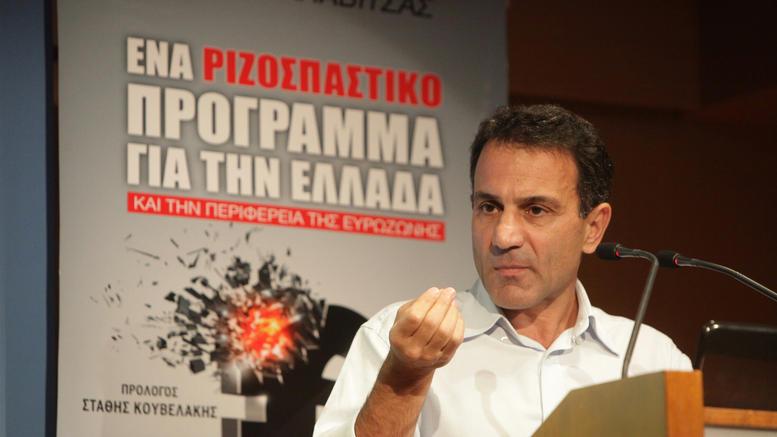 Λαπαβίτσας: Πώς θα πάμε στις εκλογικές μας περιφέρειες με αυτή τη συμφωνία;