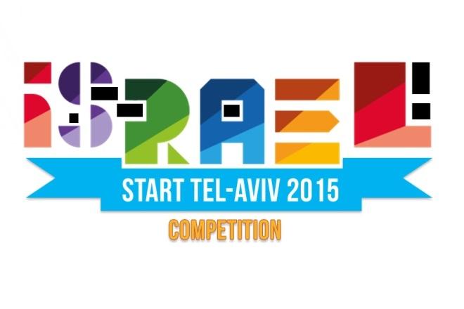 Ο διαγωνισμός καινοτομίας Start Tel Aviv 2015 έρχεται στην Τεχνόπολη