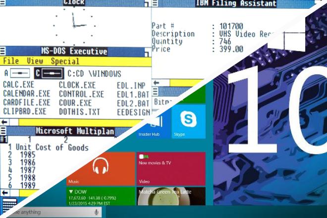 Η απίστευτη μεταμόρφωση των Windows εδώ και 30 χρόνια
