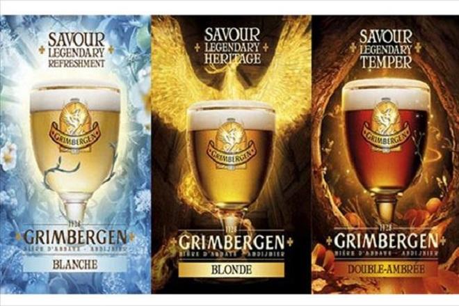 Grimbergen: 900 χρόνια παράδοσης, τρεις νέες γεύσεις, ένα μοναδικό event