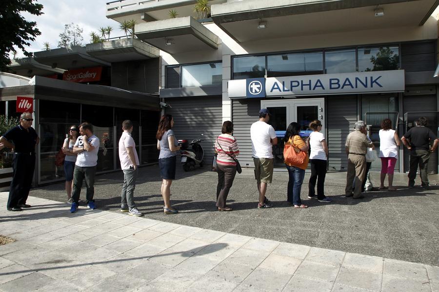 Τράπεζα της Ελλάδος: Καταβάλουμε κάθε δυνατή προσπάθεια για τροφοδοσία των τραπεζών με μετρητά
