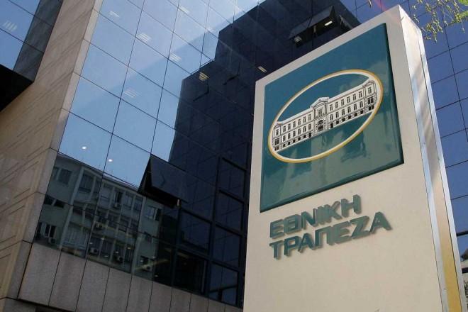 H Εθνική πουλάει τις δραστηριότητες της στα Βαλκάνια