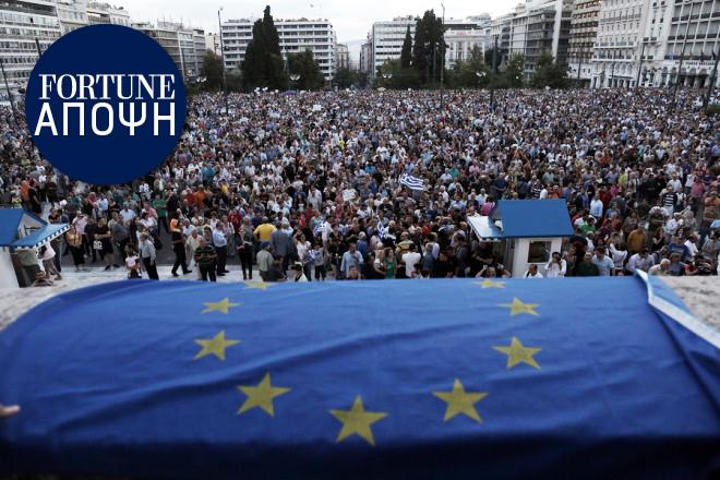 Η «απελευθέρωση» από την Ευρωπαϊκή Ένωση