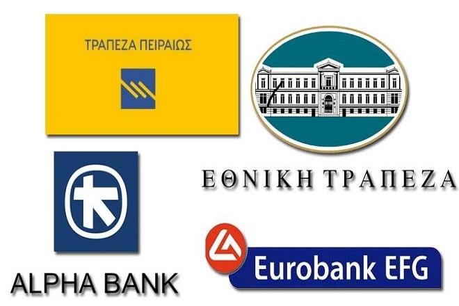 Στη βαθμίδα της «μερικής χρεοκοπίας» οι τέσσερις μεγάλες ελληνικές τράπεζες