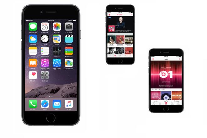 Η νέα αναβάθμιση του iOS είναι εδώ, μαζί με το Apple Music και το Beats 1
