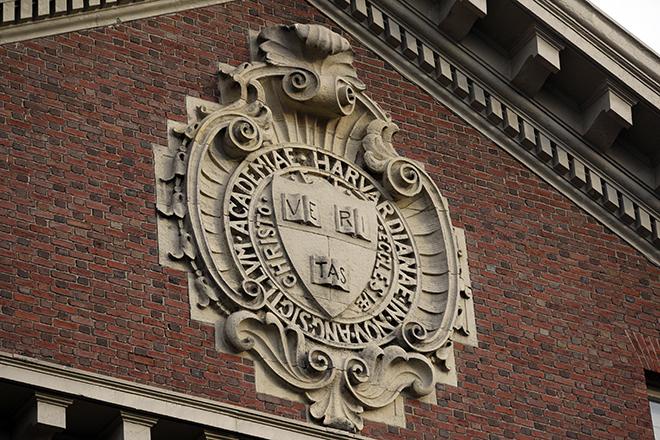 Έρχεται το Χάρβαρντ στην Ελλάδα- Ενδιαφέρον από αμερικανικά πανεπιστήμια για συνεργασία με ελληνικά ΑΕΙ