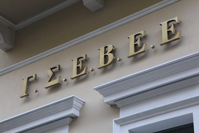 ΣΕΒΕ: Προσδοκίες αλλά και υψηλές απαιτήσεις από τη νέα κυβέρνηση