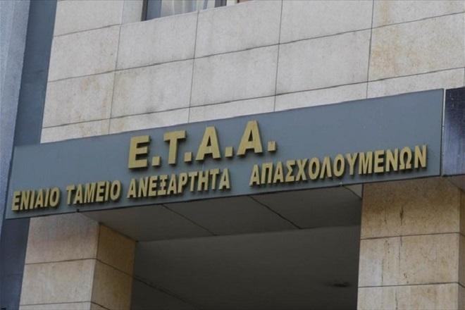 ΕΤΑΑ: Παράταση στις καταβολές εισφορών