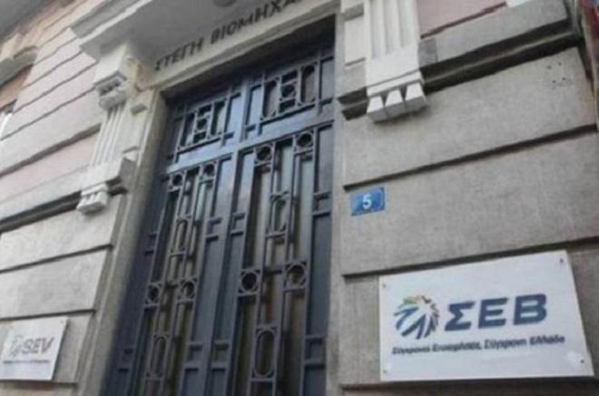 ΣΕΒ: Πιθανή η επιστροφή χρημάτων στους μετόχους των τραπεζών