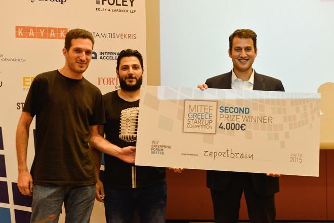 2ο Βραβείο, reportbrain Limited, Στέφανος Κουτσούτος, Chief Scientist, Βασίλης Σωτηρίδης, Chief Software Architect και Ιδρυτής Αλέξανδρος Κωτσόπουλος.