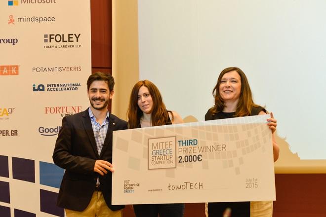 5. MITEF GR 3rd Prize, tomoTECH, Paris Ziogkas, Zoi Giavri, Katerina Saridaki