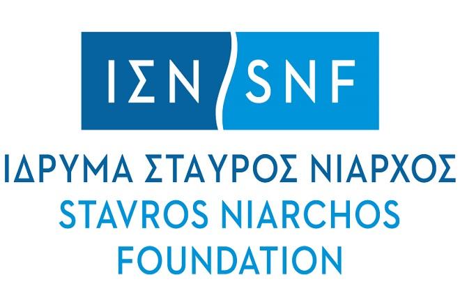 Ίδρυμα Σταύρος Νιάρχος: «Σανίδα σωτηρίας» για την ελληνική οικονομία