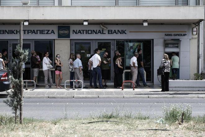 Καταργείται το υποχρεωτικό 7ήμερο για αναλήψεις 420 ευρώ