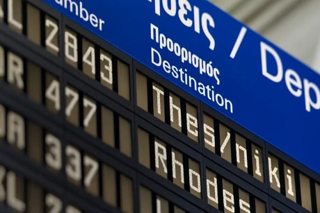 Διεθνής Αερολιμένας Αθηνών: Εισιτήρια από 0 έως 10 ευρώ σε Έλληνες πολίτες