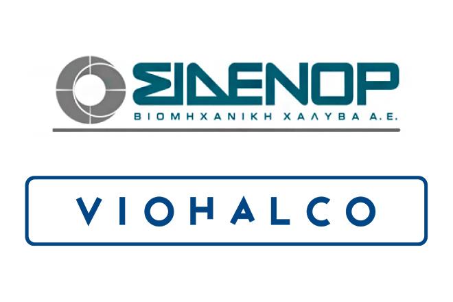 Η Viohalco SA απορροφά την Σιδενόρ