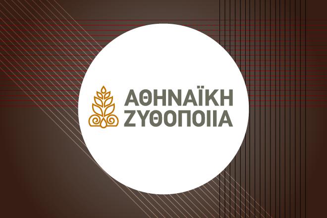 Αθηναϊκή Ζυθοποιία: Υποχώρηση των πωλήσεων στο β' τρίμηνο