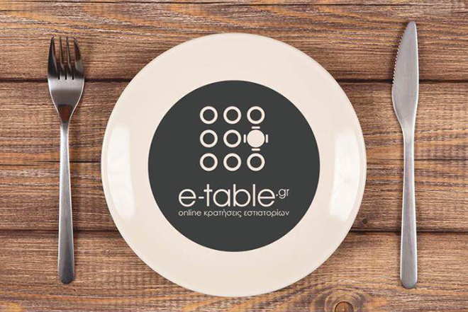 Νέα χρηματοδότηση ενός εκατ. ευρώ για το e-table.gr
