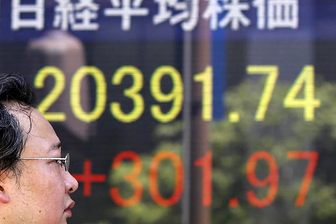 Το χρέος της Ιαπωνίας έφτασε τα 11 τρισεκατομμύρια δολάρια και το ΔΝΤ προειδοποιεί