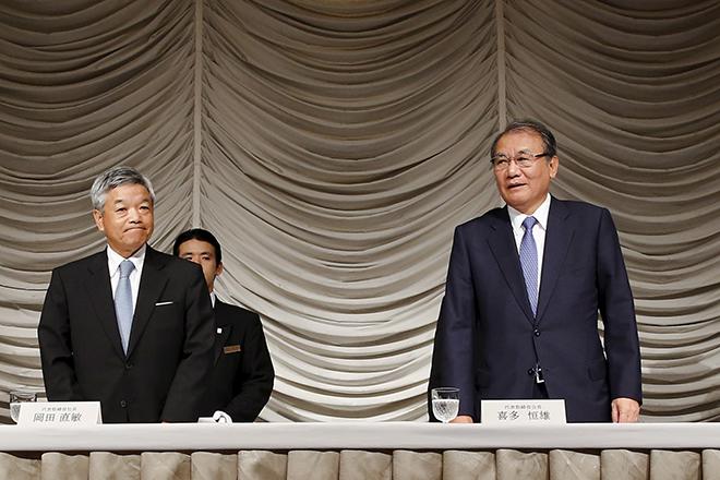 Ο όμιλος Nikkei υπόσχεται να διατηρήσει την ανεξαρτησία των Financial Times