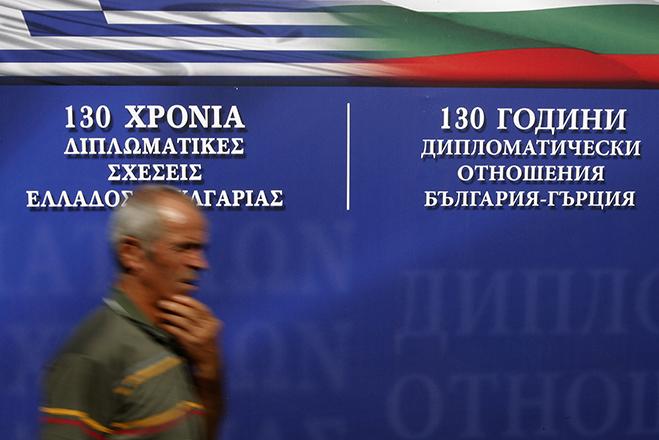 Spiegel: Από τα ελληνικά στρώματα στη Βουλγαρία οι ελληνικές καταθέσεις