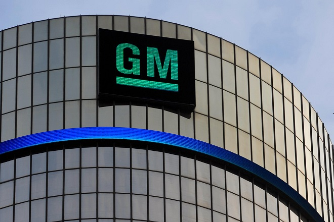 Επενδύσεις 5 δισ. ανακοίνωσε η GM μαζί με την κρατική αυτοκινητοβιομηχανία της Κίνας