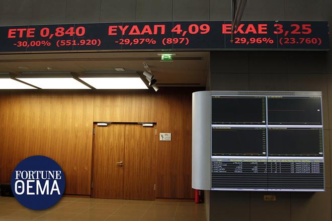 Τρεις χρηματιστές αποκρυπτογραφούν το «Βατερλώ» του Χρηματιστηρίου