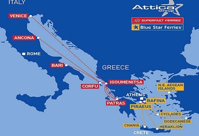Ταξίδια σε Ελλάδα και Ιταλία με φθηνότερα εισιτήρια