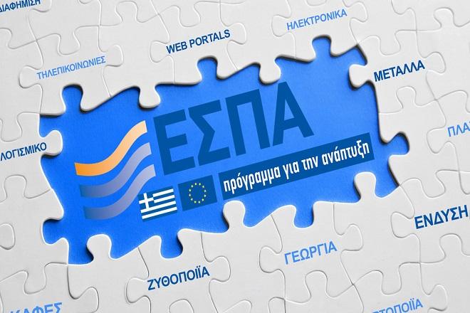 4,5 δισ. ευρώ έως το τέλος του 2015 για έργα στην Ελλάδα