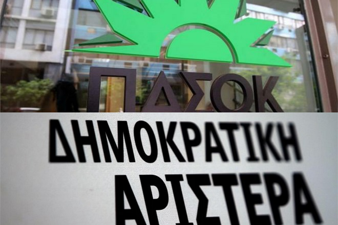 Ανακοινώθηκε και επίσημα η εκλογική σύμπραξη ΠΑΣΟΚ-ΔΗΜΑΡ