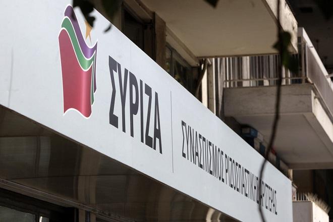 Όλες οι υποψηφιότητες του ΣΥΡΙΖΑ – Προοδευτική Συμμαχία για τις εθνικές εκλογές