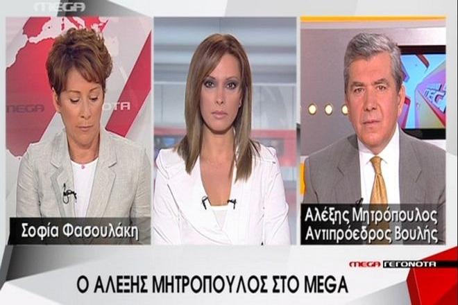 Μητρόπουλος: «Μέχρι αύριο θα έχω αυτοκτονήσει»