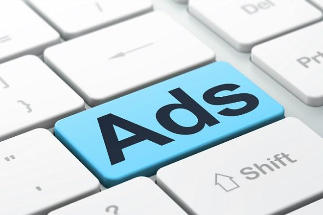 Ποιες διαφημίσεις μπορείτε να αποκλείσετε μέσω του Google Chrome