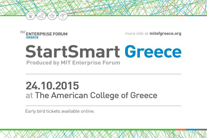 Αντίστροφη μέτρηση για το μεγαλύτερο συνέδριο της ελληνικής τεχνολογικής επιχειρηματικής κοινότητας