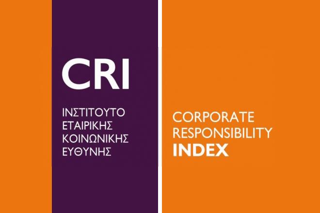 CRI Pass: Για τέταρτη χρονιά οι επιχειρήσεις επιβεβαιώνουν τις υπεύθυνες πρακτικές τους