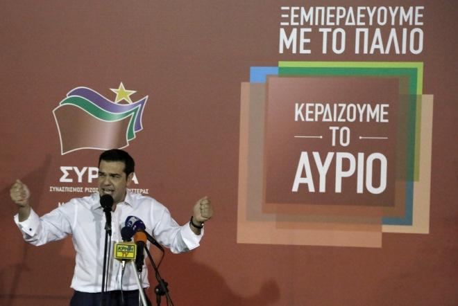 Handesblatt: Πανάκριβο λάθος η υπόσχεση Τσίπρα «θα βαράμε το νταούλι και οι αγορές θα χορεύουν»