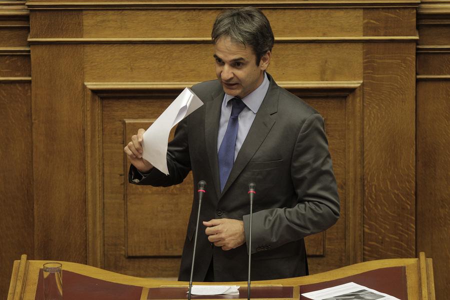 Για μεθόδους «αυριανισμού» κατηγορεί τον ΣΥΡΙΖΑ η ΝΔ