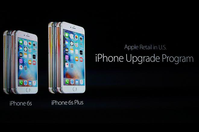 Η εταιρεία που δίνει το νέο iPhone για ένα δολάριο τον μήνα