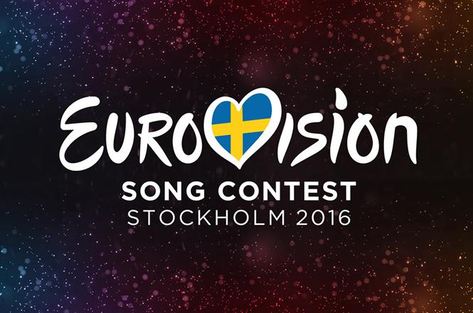 Eurovision 2016: Αυτή είναι η μεγάλη αλλαγή που θα γίνει στο διαγωνισμό!