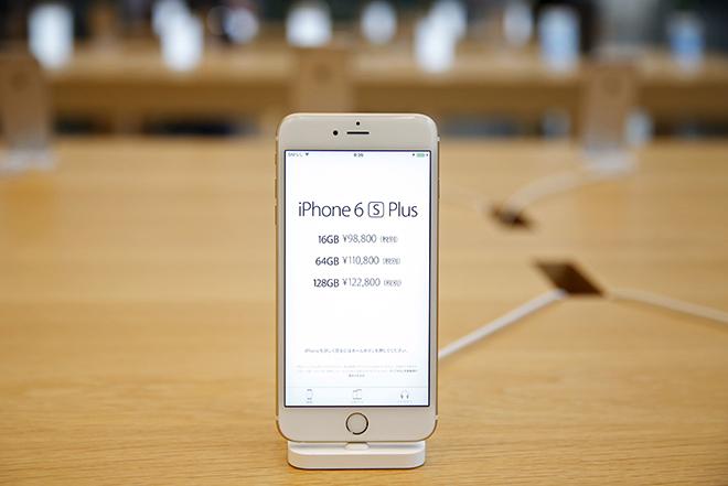 Πότε έρχονται τα νέα iPhone στην Ελλάδα