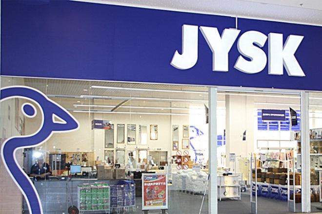 Επέκταση του δικτύου καταστημάτων της JYSK στην Ελλάδα